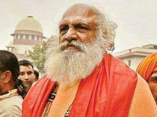 mahanth-dharam-das-speech
