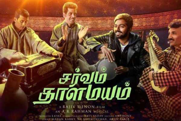 sarvam-thaalamayam-film-released