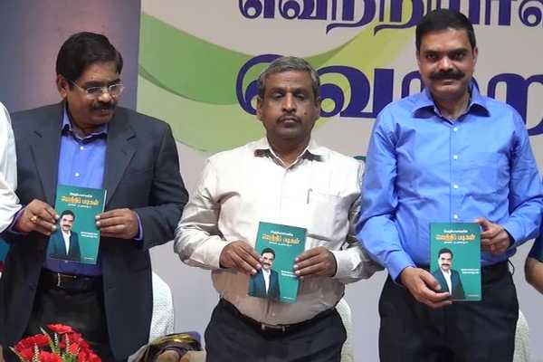 trichy-police-commissioner-amalraj-s-book-release
