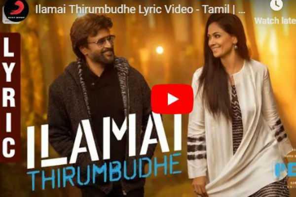 ilamaithirumbudhe-lyric-video
