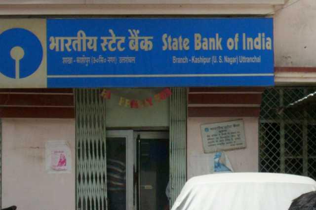 bank-staffs-to-go-on-2-days-nationwide-strike