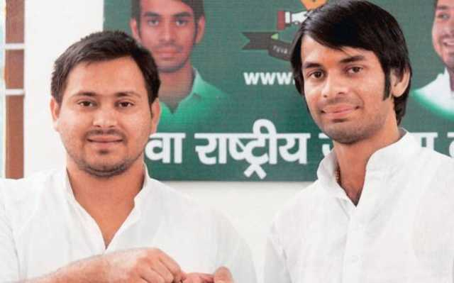 political-rift-between-lalu-sons-came-to-end