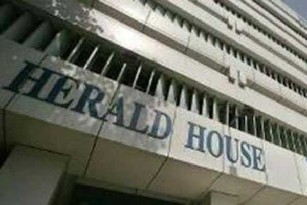 national-herald-case-ajl-appeal-in-delhi-high-court