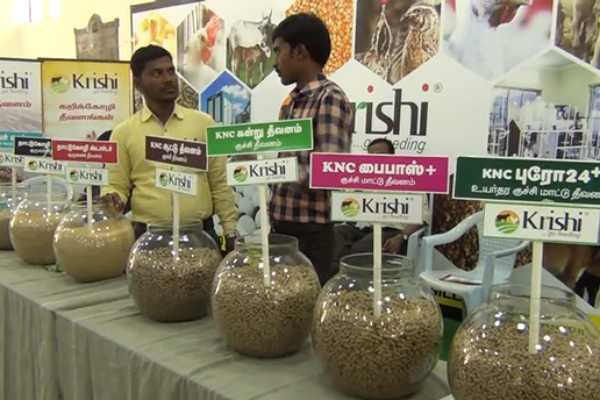 nellai-agriculture-and-animal-exhibition