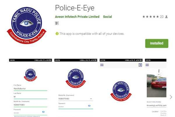 traffic-police-s-introduced-new-app