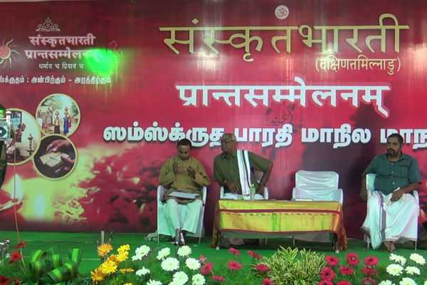 sanskrit-should-become-a-optional-subject-in-all-school-in-tn