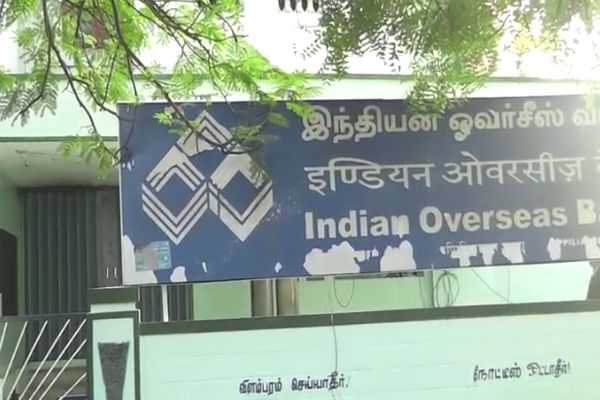 trichy-indian-overseas-bank-robbery-attempt