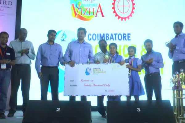 kovai-ceremony-special-science-and-technology-exhibition
