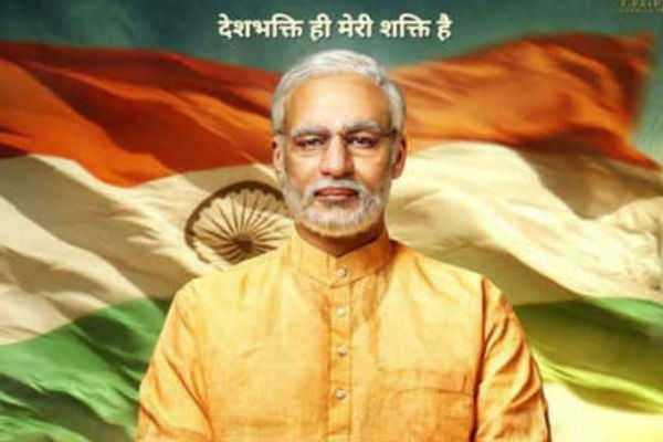 vivek-oberoi-s-first-look-as-pm-narendra-modi