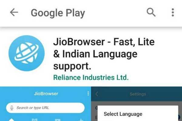 jio-browser-with-eight-indian-languages-launched
