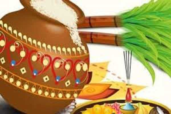 pongal-special-will-this-be-equal-to-others