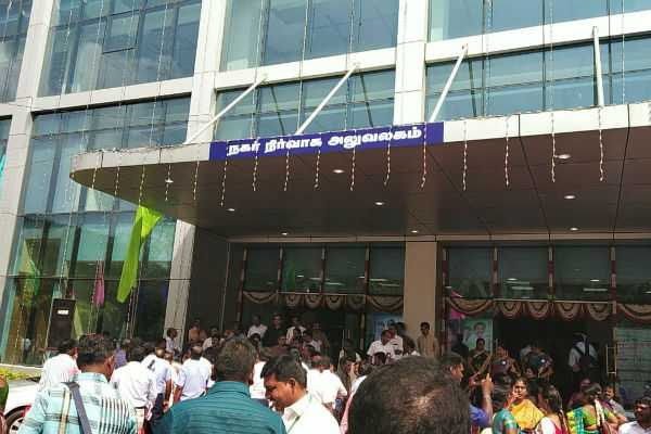 chennai-city-administration-office-opened