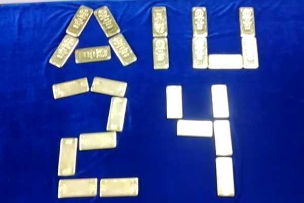 24-kg-gold-seized-at-chennai-airport