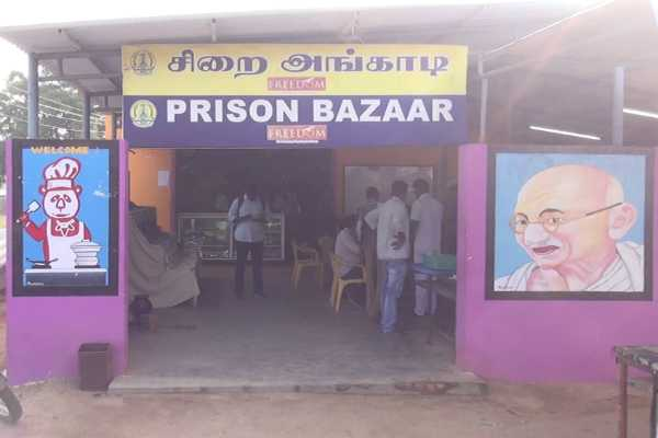 trichy-central-prison-pongal-celebration