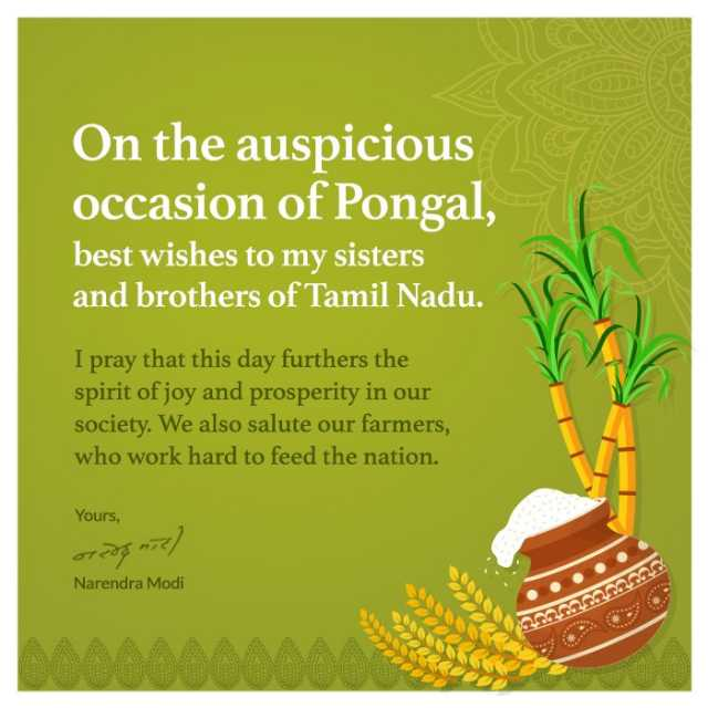 prime-minister-greets-in-tamil-behalf-of-pongal-festival