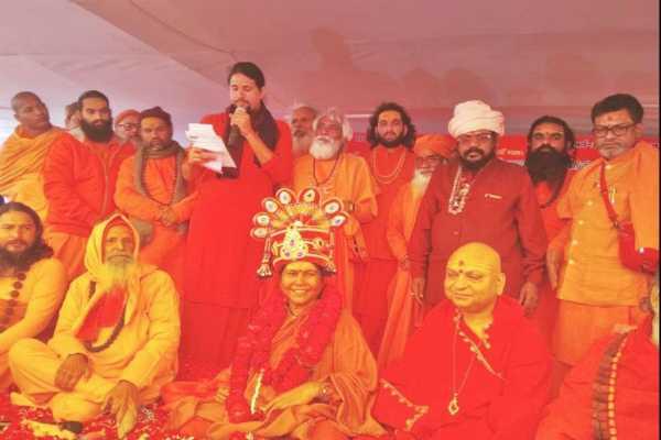 minister-jyothi-becomes-mahamandalwshwar