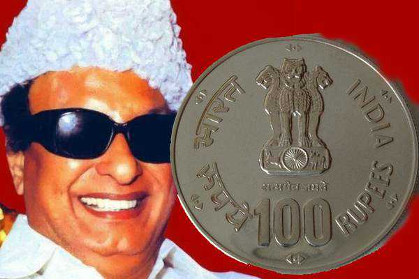 mgr-birthday-special-coin-released-today