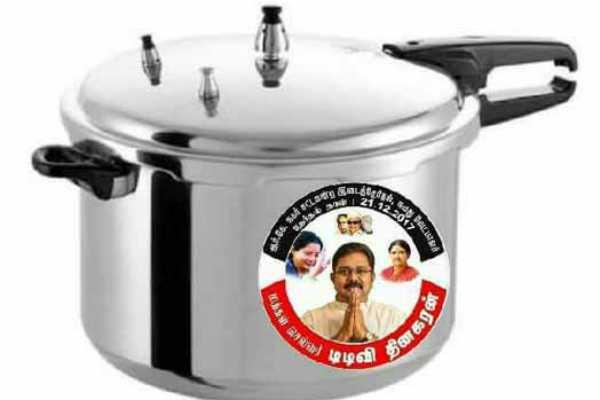 cooker-logo-case