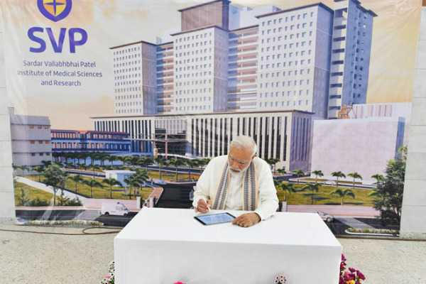 sardar-patel-hospital-inaugurated-by-pm-modi