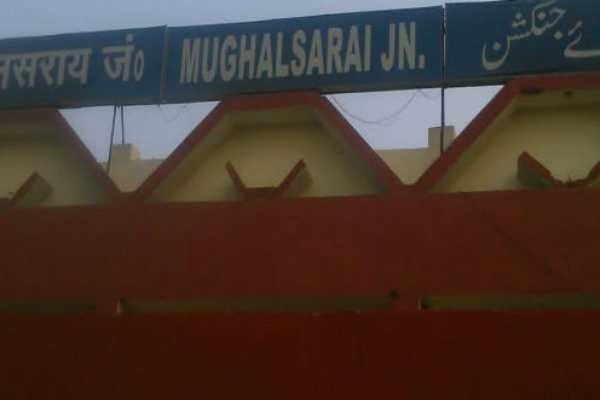 uttar-pradesh-cabinet-approves-decision-to-rename-mughalsarai-tehsil-to-pandit-deen-dayal-upadhyay-tehsil