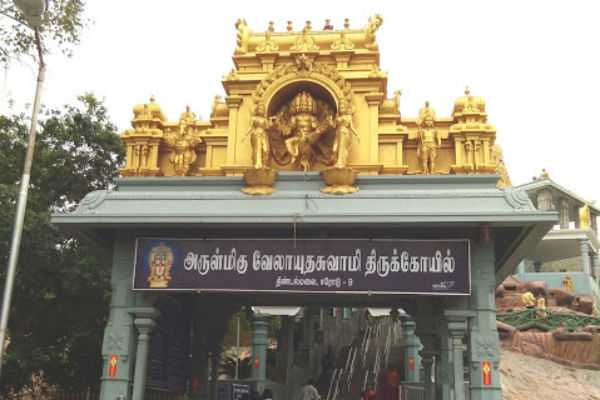 thindal-murugan-temple-special