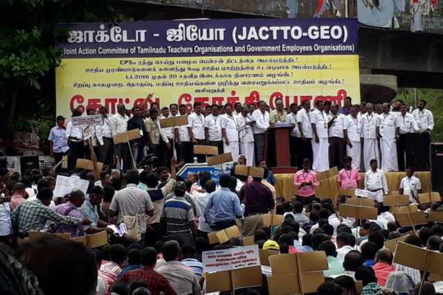 madras-hc-opinion-about-jactto-geo-protest