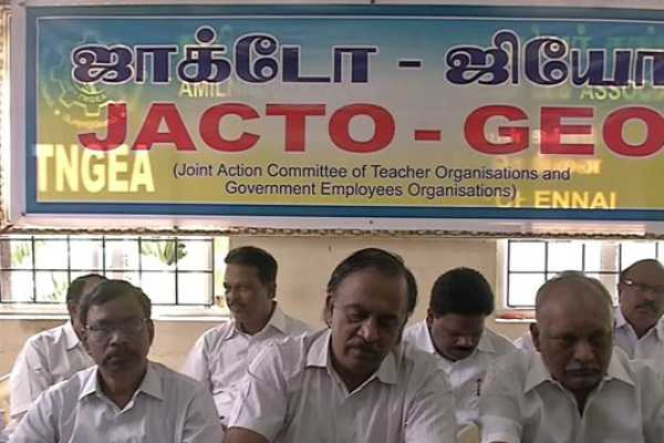 jactto-geo-protest-tn-secretariat-employees-are-also-involved-in-protest