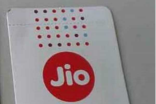 jio-celebrations-pack-for-prepaid-mobile-users-offers-10gb-data-for-free