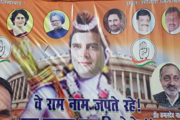 poster-depicting-rahul-gandhi-as-lord-ram-comes-up-in-patna-ahead-of-his-rally