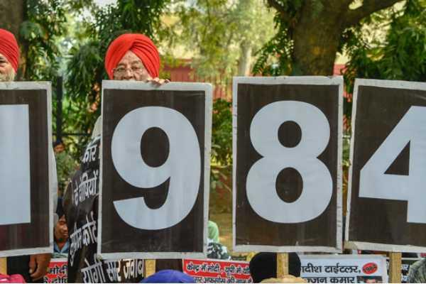 sit-to-probe-1984-kanpur-riots-uttar-pradesh-govt