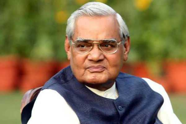 vajpayi-full-size-portrait-to-be-placed-in-parliament-hall-next-week