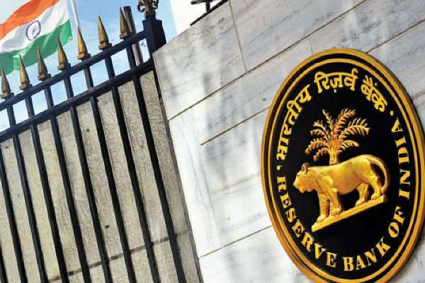 repo-rate-reduced-by-0-25-rbi