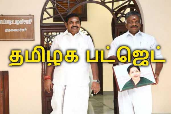 tamilnadu-budget-live-updates