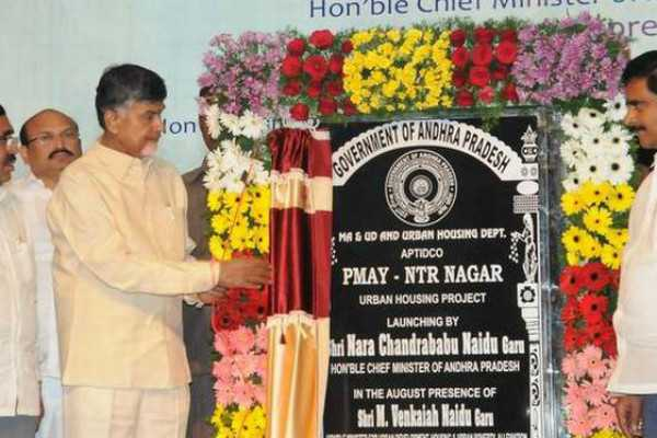 chandrababu-naidu-unveils-4-lakh-houses-for-poor-people