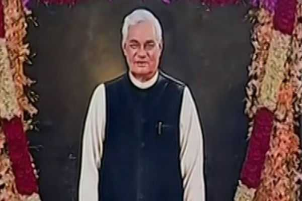 vajpayee-portrait-opened-in-parliament-hall