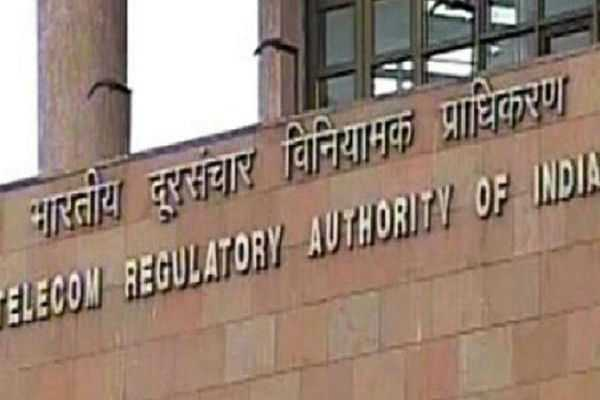 date-extended-upto-31st-march-trai