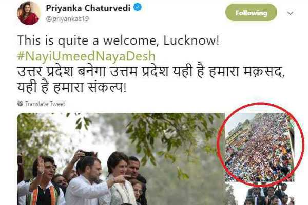 priyanka-gandhi-s-rally-congress-spokesperson-posts-old-photo-and-gets-caught
