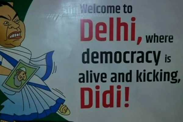 ahead-of-opposition-s-mega-jantar-mantar-rally-poster-war-plays-out-on-delhi-streets