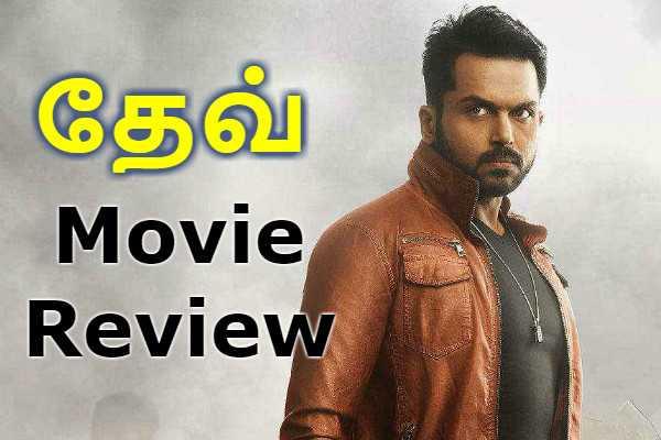 dev-movie-review-karthi-rakul-preet-rj-vignesh