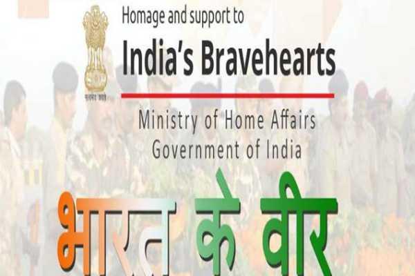 bharat-ke-veer-gets-unprecedented-rs-7-crore-funds-after-pulwama-attack