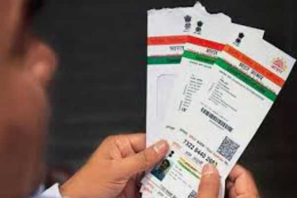 is-there-an-error-in-your-aadhaar-card-issued-by-uidai
