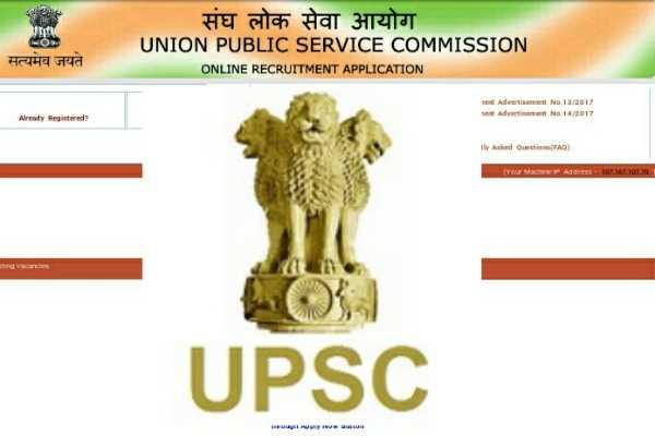 upsc-csp-2019-notification-released