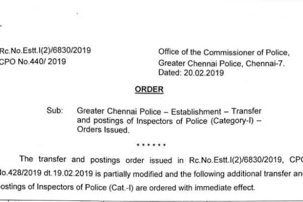 35-inspector-of-police-transfer