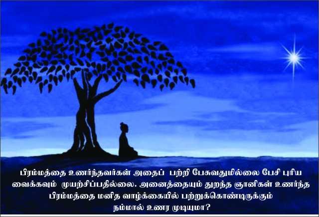 devotional-article