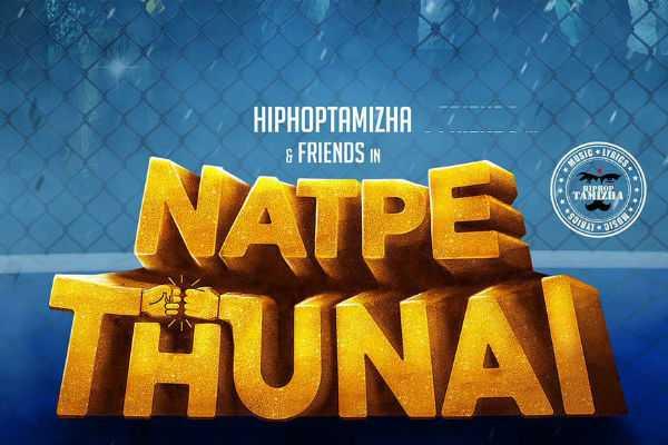 nadpe-thunai-trailar-tomorrow-onwards