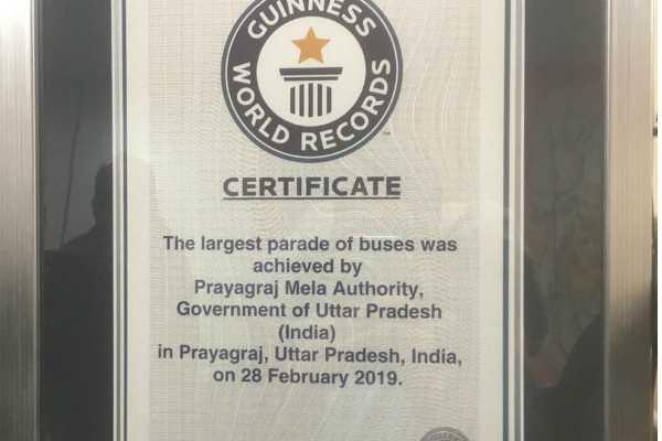guinness-world-record-in-prayagraj-kumbh-mela-festival