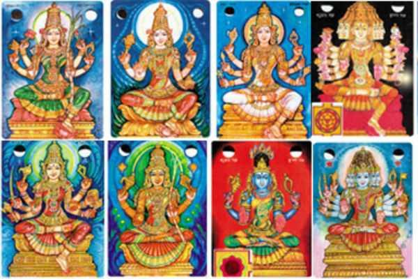 devotional-article-about-sri-lalthambika-srichakra-pooja