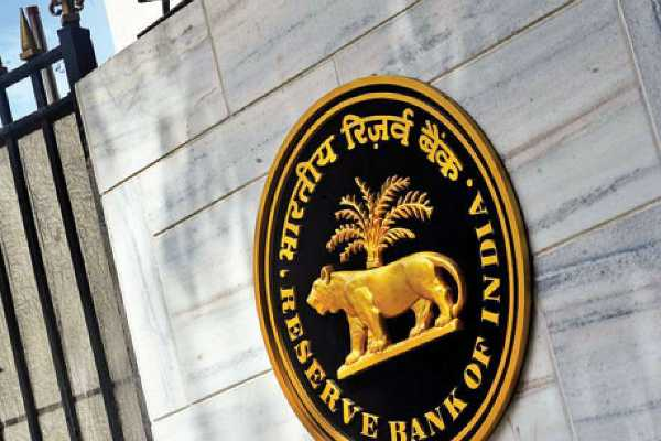 rbi-imposed-rs-8-crore-fine-on-3-banks