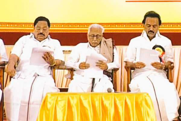 dmk-meeting-will-be-held-on-march-11