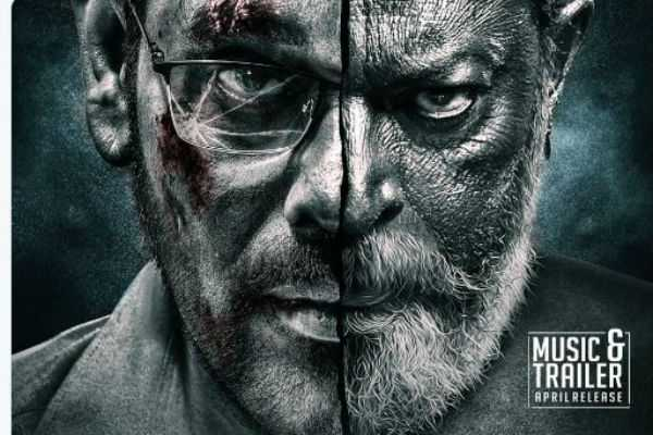 god-father-first-look-poster-release